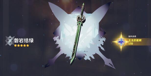 原神霧切和綠劍哪個更好用