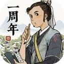 江南百景图腾讯版