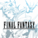 最终幻想像素复刻版