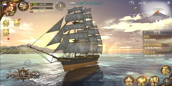 3D航海游戏