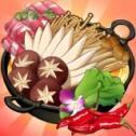 辣味人生iOS版