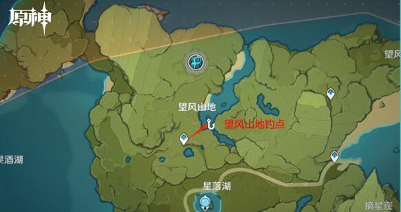 原神各地區釣魚點匯總一覽