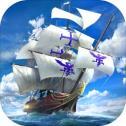 大航海时代起源