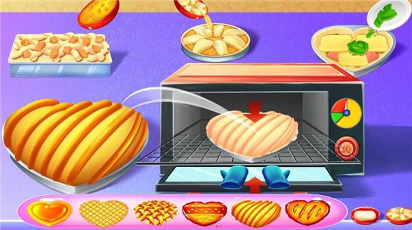 烹饪美食馅饼手机版