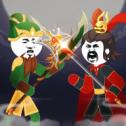 三国对战王者