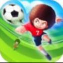 勇夺世界杯手机版