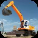 专业挖机模拟器