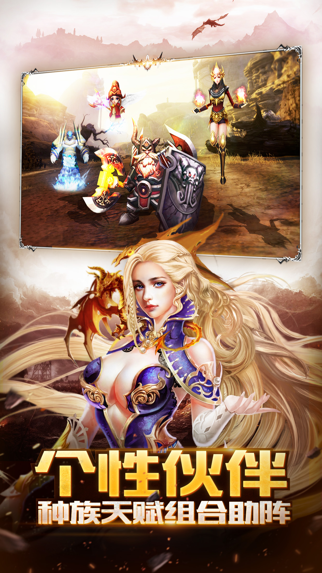 中华英雄 游戏截图