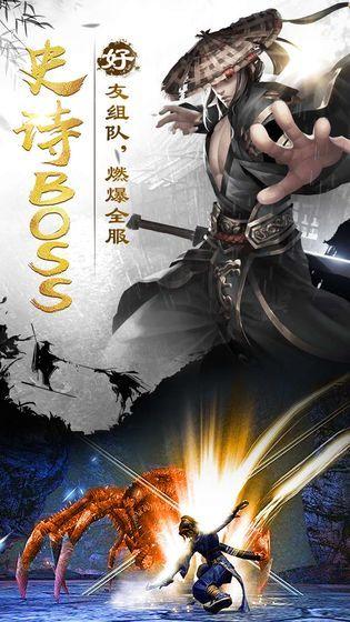 仙灵剑雨安卓版截图