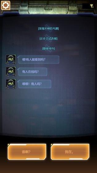 流浪的吴小京截图