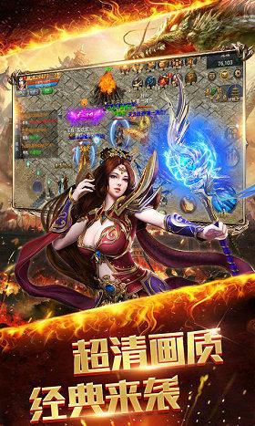 龙之战神传奇截图