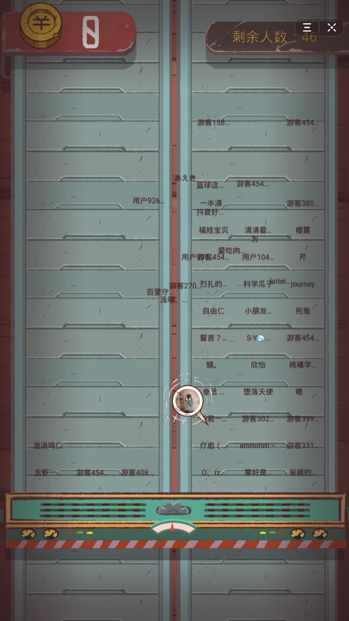 咸鱼之王小程序游戏截图