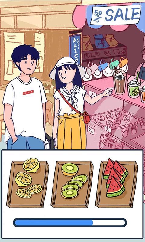 Summer爱情故事