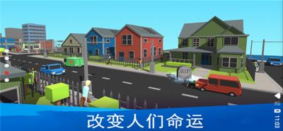 上帝模拟器中文版截图