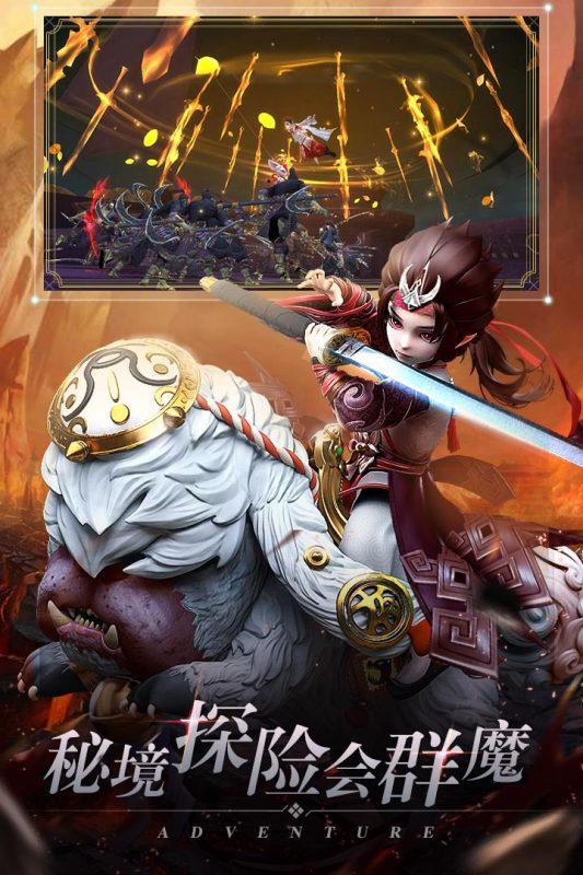 剑御天下九游版截图