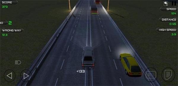 交通追逐赛截图