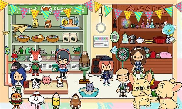 托卡小家宠物世界安卓版截图