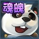 天下HD熊猫酒仙元魂图鉴 技能属性介绍