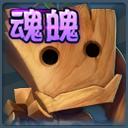 天下HD桃木兵元魂图鉴 技能属性介绍