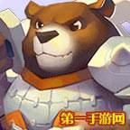 黑熊精紫品