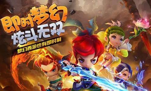 梦幻西游无双版新角色龙太子11月初上线