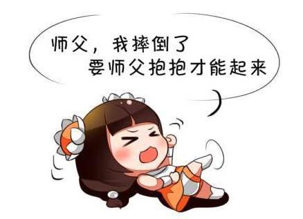 剑侠情缘手游桃花天王暖心漫画分享
