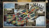 征途2手游战争系统玩法内容大揭秘