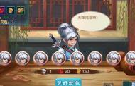 仙剑奇侠传五游戏后期强势阵容推荐
