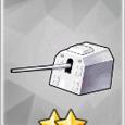 单装SKC25式150mm主炮