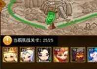 梦幻西游无双2幻兽争霸速通方法分享