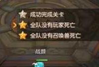 梦幻西游无双2神器副本明火珠通关详解