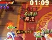 梦幻西游无双2老玩家对新手的三点建议