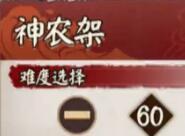 阴阳师向暖解说 地域鬼王怼60级莹草