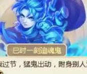 大话西游手游中元节斗鬼之女魔实战视频