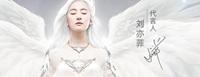 天使纪元终极测试来袭 京东卡钻石送不停