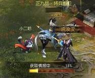 征途2手游刺探敵情怎么玩 任務完成攻略