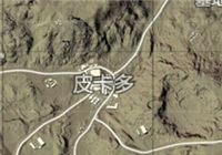 绝地求生全军出击沙漠地图防具位置详解