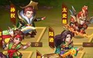 三国杀名将传吴国武将阵容选择 建议太史慈和陆逊