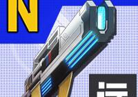 戰斗天賦解析系統宇宙大隊電擊鐳射步槍圖鑒