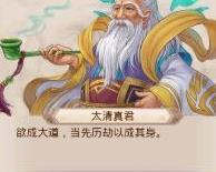 問道手游南天門試煉任務玩法攻略