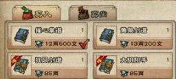 代号江湖随从玩法攻略 武学选择搭配