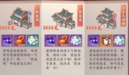 云梦四时歌猫将军之志活动玩法攻略