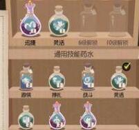 猫和老鼠手游紫色药瓶用法详解