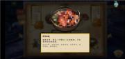 剑网3指尖江湖厨余辣鸡分类指南
