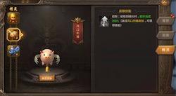 王城英雄單職業精靈小熊拉拉怎么樣