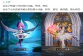 王者荣耀小乔兰陵王出场动画优化一览