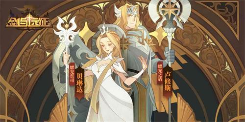 劍與遠征強力角色推薦平民戰神盤點