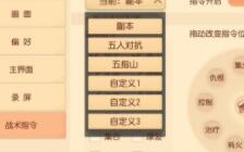 梦幻西游三维版各种标记实用方法