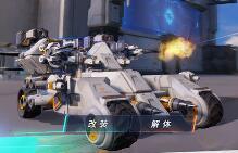 重装上阵乱斗模式战车推荐