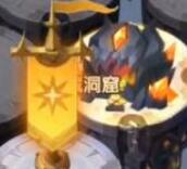 剑与远征异界迷宫哥布林速刷阵容推荐